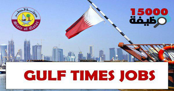 gulf times jobs in qatar