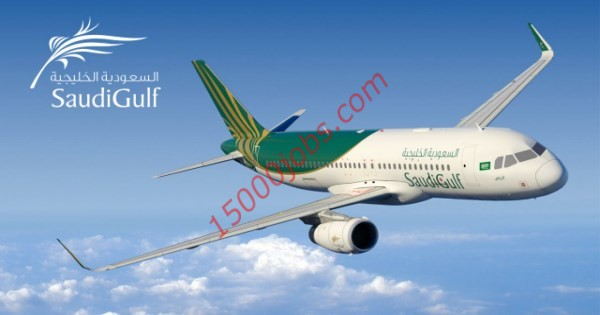 خطوط الطيران السعودية الخليجية