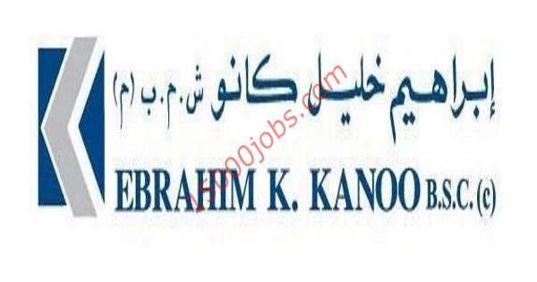 شركة ابراهيم خليل كانو بالبحرين تطلب موظفين جرد
