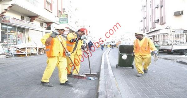 شركة خدمات نظافة