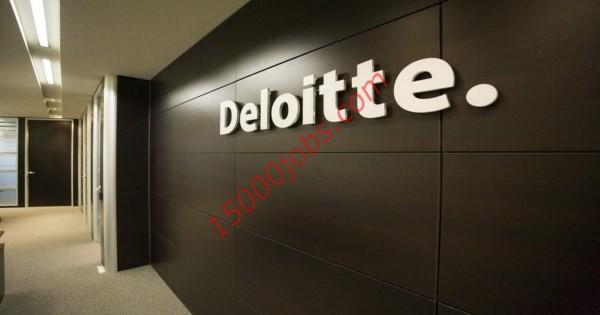 شركة ديلويت
