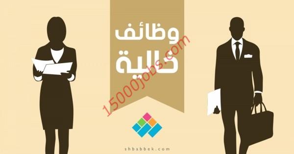شركة رائدة بالبحرين
