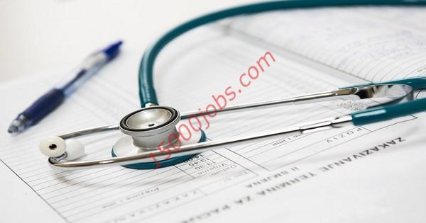 مؤسسة طبية