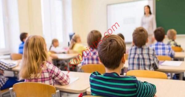 مدرسة خاصة
