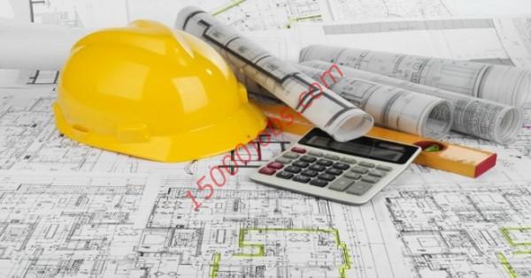مطلوب مهندسين معماريين ومحاسبات