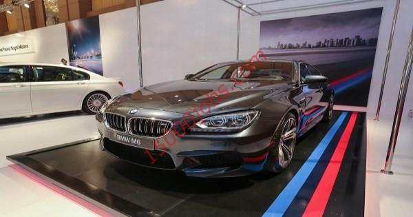 وكيل BMW