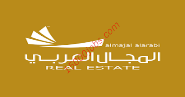 المجال العربي