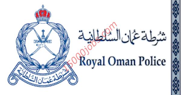 شرطة عمان