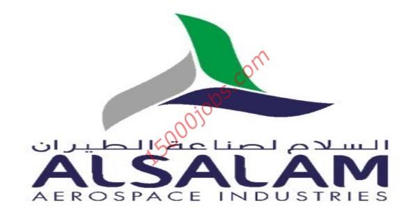 شركة السلام لصناعة الطيران