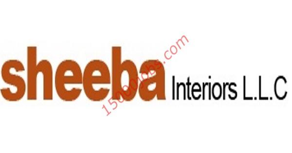 شركة Sheeba Interiors