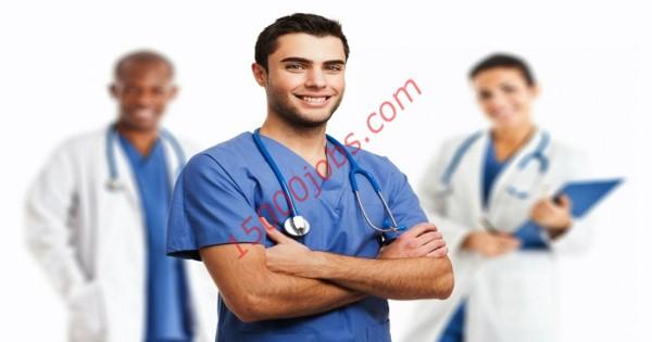 مطلوب أخصائيين تمريض من الجنسين