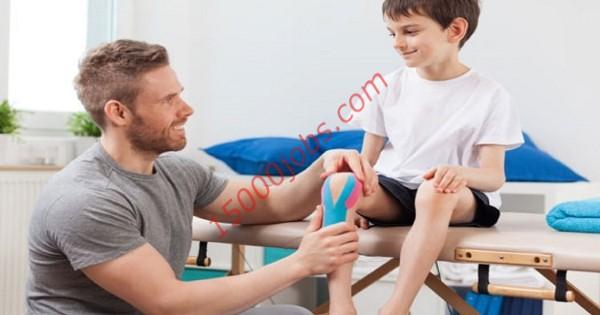 مطلوب أخصائيين علاج طبيعي لمركز طبي مرموق بالإمارات