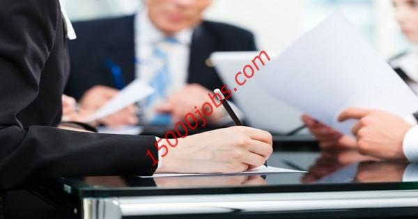 مطلوب إداريين للعمل في البحرين