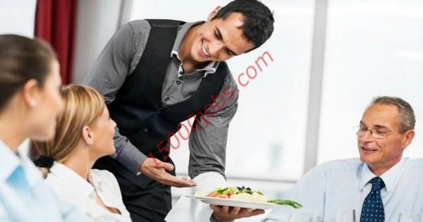 مطلوب طهاة ومقدمي ضيافة للعمل في مطعم كبير بالبحرين