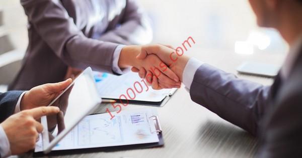 مطلوب محاسبات وموظفات تسويق