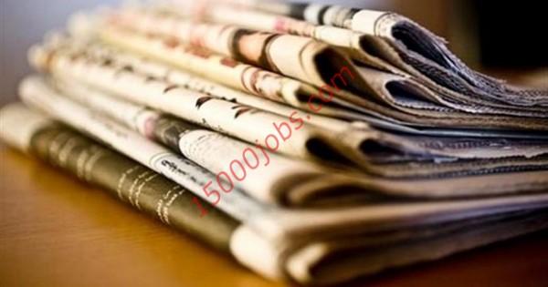 مطلوب محررات صحافة وإعلام