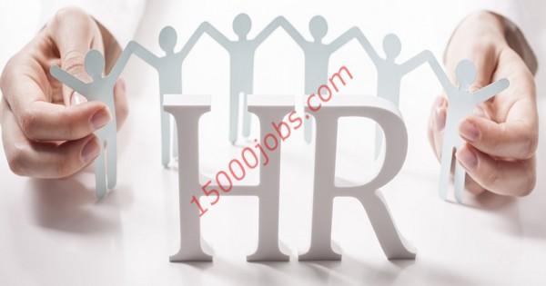 مطلوب منسقات HR للعمل في شركة تجارية رائدة بالإمارات