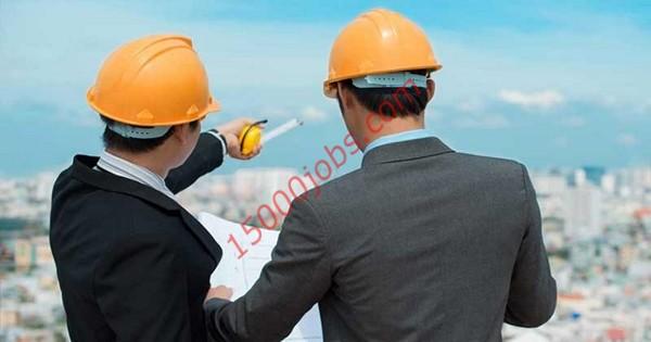 مطلوب مهندسين مدنيين ومهندسين مواقع لشركة هندسية رائدة بالبحرين