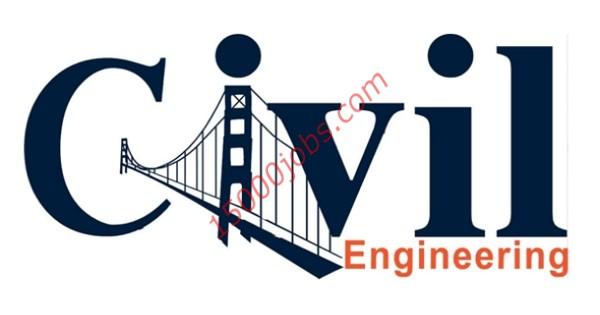 مطلوب مهندسين مدنيين