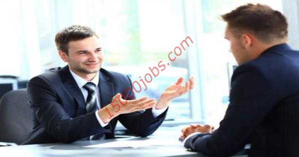 مطلوب موظفي سكرتارية ومبيعات