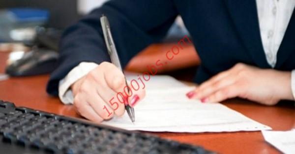 مطلوب موظفي سكرتارية ومنسقين إداريين لشركة نظافة في البحرين