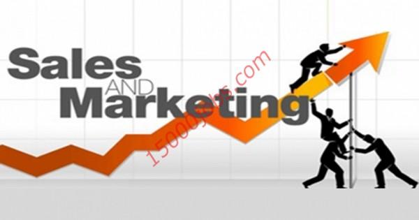 مطلوب موظفي مبيعات وموظفات تسويق