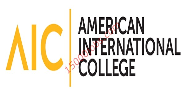 وظائف الكلية الأمريكية الدولية في الإمارات