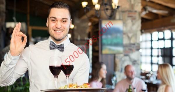 مطلوب ويترز للعمل في شركة مطاعم رائدة بالبحرين