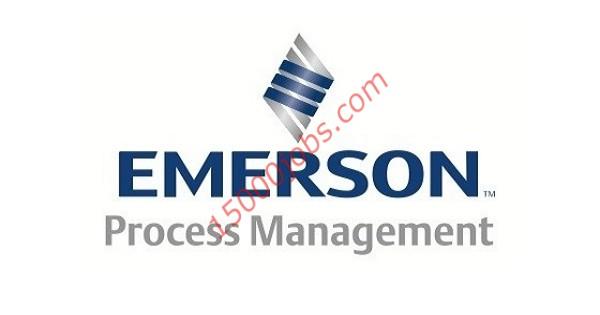 وظائف شركة إيمرسون في الإمارات