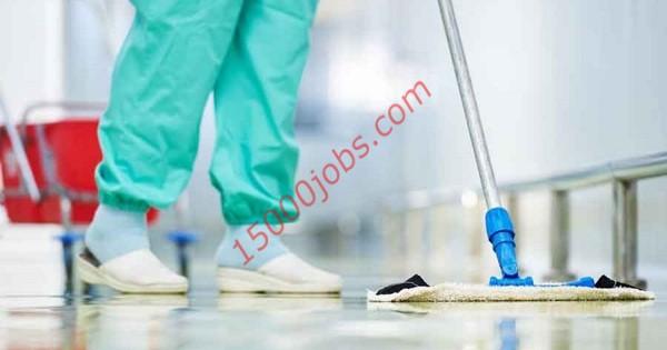 وظائف شركة خدمات تنظيف مرموقة بالإمارات