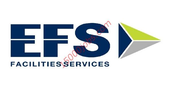 وظائف شركة EFS