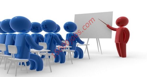 وظائف مؤسسة تعليمية بالبحرين