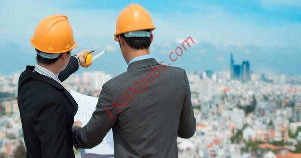 مطلوب مهندس مدني