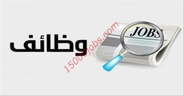 مطلوب مدراء ومصمم