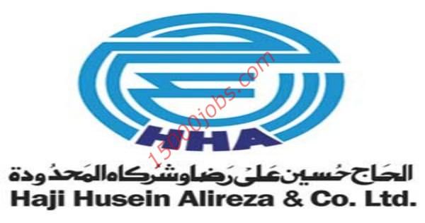 شركة الحاج حسين علي