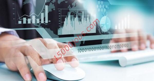 وظائف شركة تكنولوجية رائدة بالكويت لمختلف التخصصات