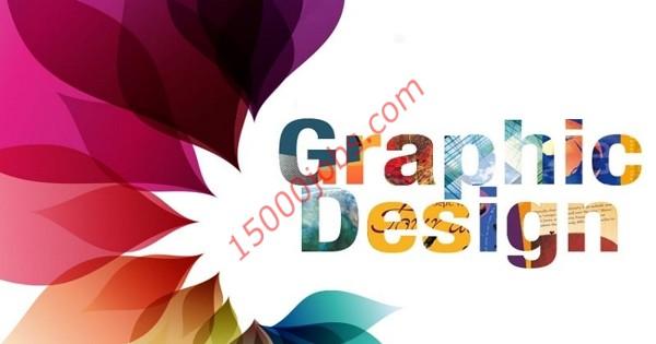 مطلوب مصممين جرافيك لشركة أدوات مكتبية بالبحرين