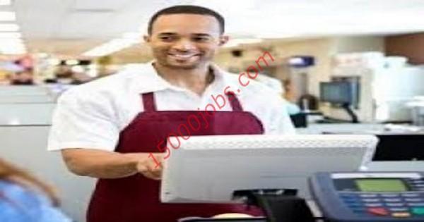 مطلوب موظفي كاشير للعمل في مطعم مرموق بالبحرين