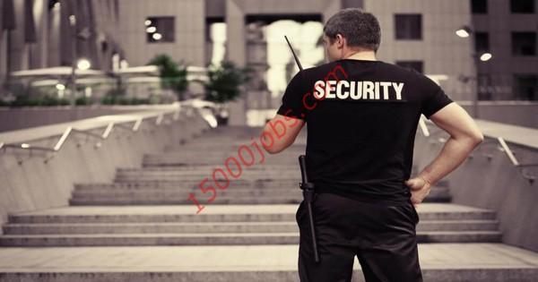 وظائف شاغرة لعدة تخصصات بشركة أمنية رائدة في البحرينوظائف شاغرة لعدة تخصصات بشركة أمنية رائدة في البحرين