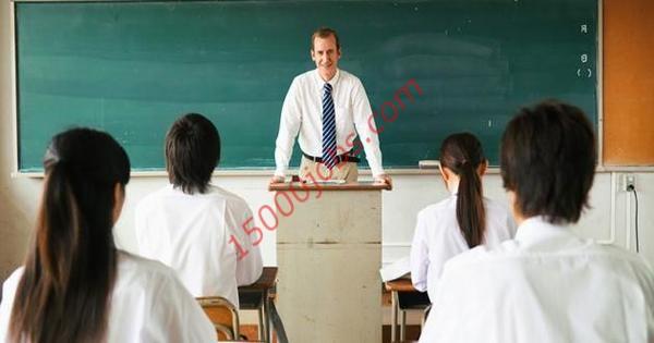 مطلوب معلمون ومعلمات