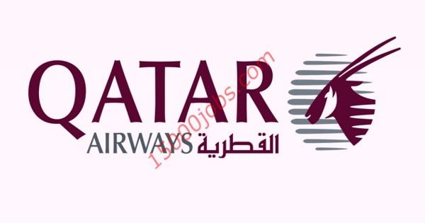 فرص عمل أعلنت عنها الخطوط الجوية القطرية بمطارات الدوحة