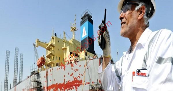 فرص عمل شاغرة بشركة ASRY للإصلاح والتصنيع البحري في البحرين