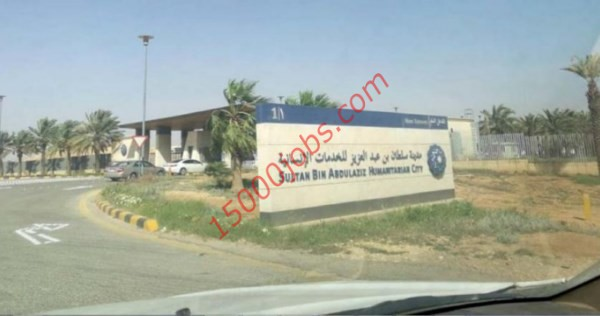 مدينة سلطان بن عبد العزيز