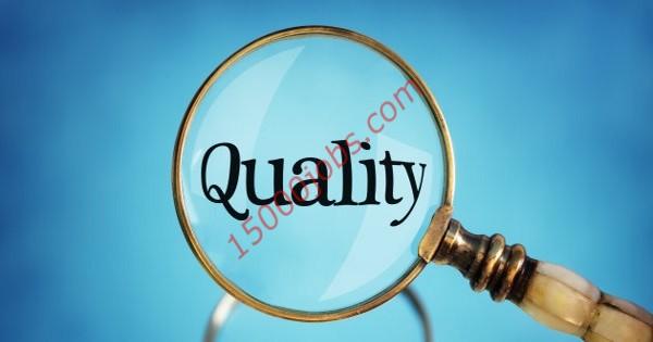 مطلوب أخصائيين جودة لشركة صناعات بلاستيكية بالبحرين