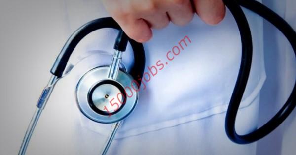 مطلوب أخصائيين علم أمراض وفنيين مختبرات لمستشفى كبرى بالبحرين