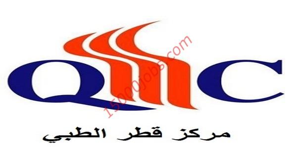 مطلوب أطباء جلدية وفنيين ليزر للعمل في مركز قطر الطبي