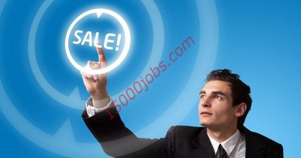 مطلوب تنفيذيين مبيعات لشركة مواد بناء وأدوات صحية في البحرين