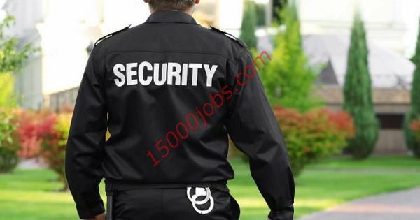 مطلوب حراس أمن للعمل في مؤسسة مرموقة بالإمارات