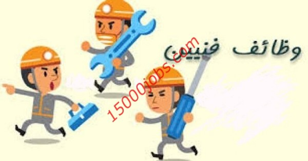 مطلوب فنيين تكييف وكهرباء وسباكة لشركة صيانة مباني بالإمارات