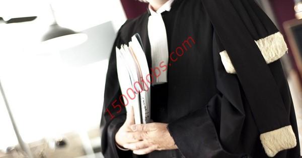 مطلوب محامين للعمل في مكتب محاماة بدولة الإمارات